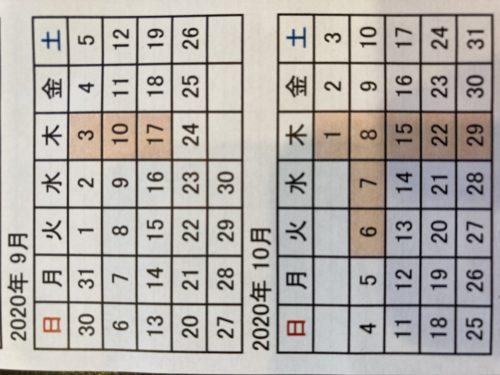 4bea5cd1-a70a-44b3-b58c-fbbce628d570